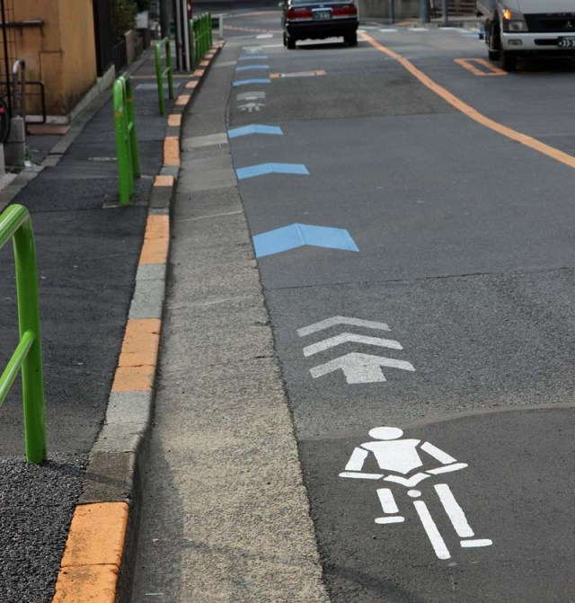 bike lane, Tokyo